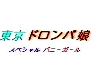 Ai Iijima Japanese Antique Censored